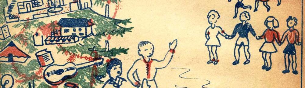 Les Éducations – XIXe-XXIe siècles